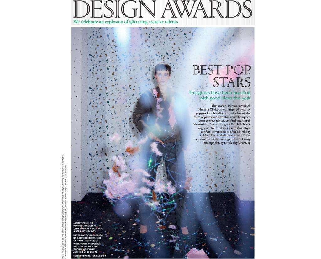 wallpaper design awards 2018